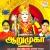 Listen to Kovil Katti from Arumugaa