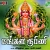 Thiruvilaku Poojai songs