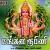 Listen to Durga Nivaarana Ashdakam from Mangala Roopini