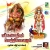 Vinayaga songs