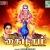 Listen to Unnakullum Irukenran - 2 from Thaipoosam