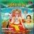 Listen to Poojyaya (Slokam) from Mantralayam
