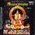Listen to Sellungo Sabarimalai from Iru Mudippriyane - Vol 2