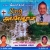 Listen to Mugavarai from Sing Alleluah - Vol 1