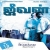 Listen to Ratchaga Eannai from Jeevan - Vol 2