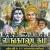 Listen to Brammamurariyar from Lingashtakam