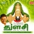 Listen to Sri Venkatesane from Tulasi