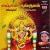 Listen to Sittangi Karayamma from Manjal Kungumam