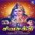 Listen to Om Shakti Taaye from Shiva Shakti