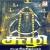 Listen to Nenjam Engum Paayum from Suzhi