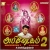 Listen to Pambaiyin Theeram from Abhishegam 2