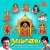 Listen to Angala Parameshwari from Nava Maalai