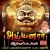 Thaavi Varum Kuthirai songs