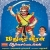 Ettuthikkum Minnalaaga songs