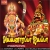 Listen to Sudarum Mani from Ayyanarappa Ayyappa