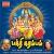 Listen to Angala Parameswari from Bakthi Kathambam