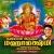 Varalakshmi Deviyae