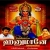 Vaavendru Azhaithidum songs