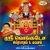 Listen to Suprabatham from Sri Venkatesa Subrabatham & Kavasam