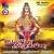 Listen to Chandana Kadu from Ayyane Azhgane