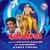 Listen to Chollunga Chollunga from Kanniswami