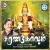 Listen to Swamiye Saranam from Sarana Ghosham