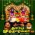 Listen to Mutharathayare from Thaye Mutharamma