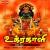 Listen to Badrakali from Ugra Kali
