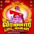 Nangalellam songs
