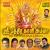 Listen to Vinayaganai Nalum from Sri Badrakali Amma