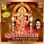 Listen to Arikkam from Kurisollamma
