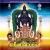 Listen to Srinivasam Bajarae from Sri Prasana Sinivasam