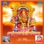 Thaye Thanjai songs