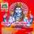 Listen to Venai Therkum from Navagraha Puspangal