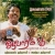 Listen to Odakkarai from Aavaram Poo