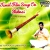 Listen to Anubhavam Pudhumai from Tamil Film Songs On Shehnai (Ins)