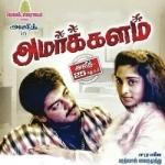 Amarkalam songs