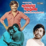 Listen to Kanmaniyae Kadhal songs from Aaril Irunthu Arupadhu Varai