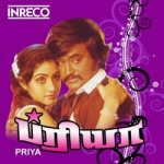 Listen to Ennuyir Nee Thaane songs from Priya