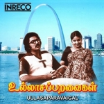 Listen to Azhagiya Malargalin songs from Ullasa Paravaigal