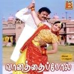Vaanathapolae songs