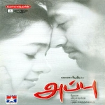 Appu songs