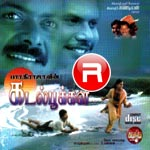 Kadal Pookal songs