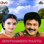 Listen to Adi Komatha songs from Senthamizh Paattu