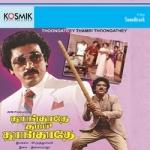 Thoongathey Thambi Thoongathey songs
