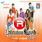 Punnagai Desam songs