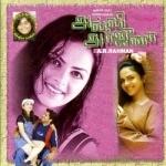 Alli Arjuna songs