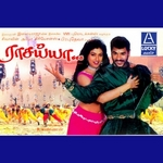 Raasaiya songs