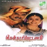Thenkasi Pattanam songs
