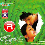 Aasai Asaiyai songs